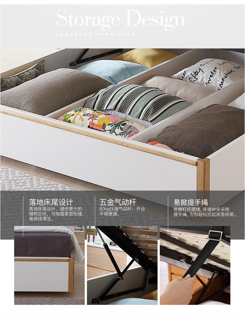 联邦家具-北欧风格软靠实木床1_07.jpg