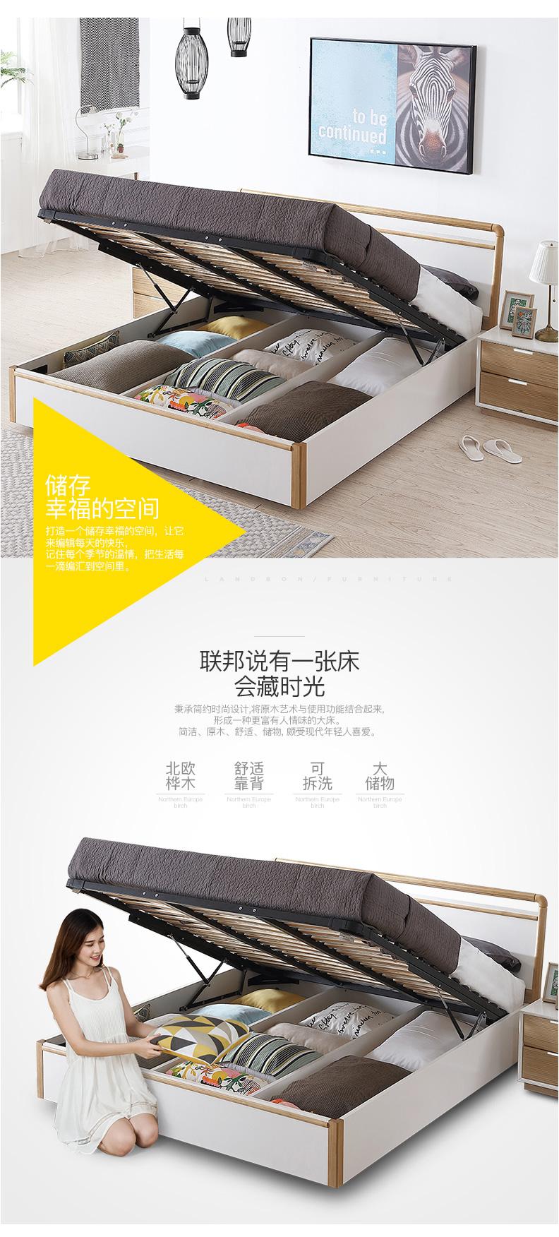 联邦家具-北欧风格软靠实木床1_06.jpg