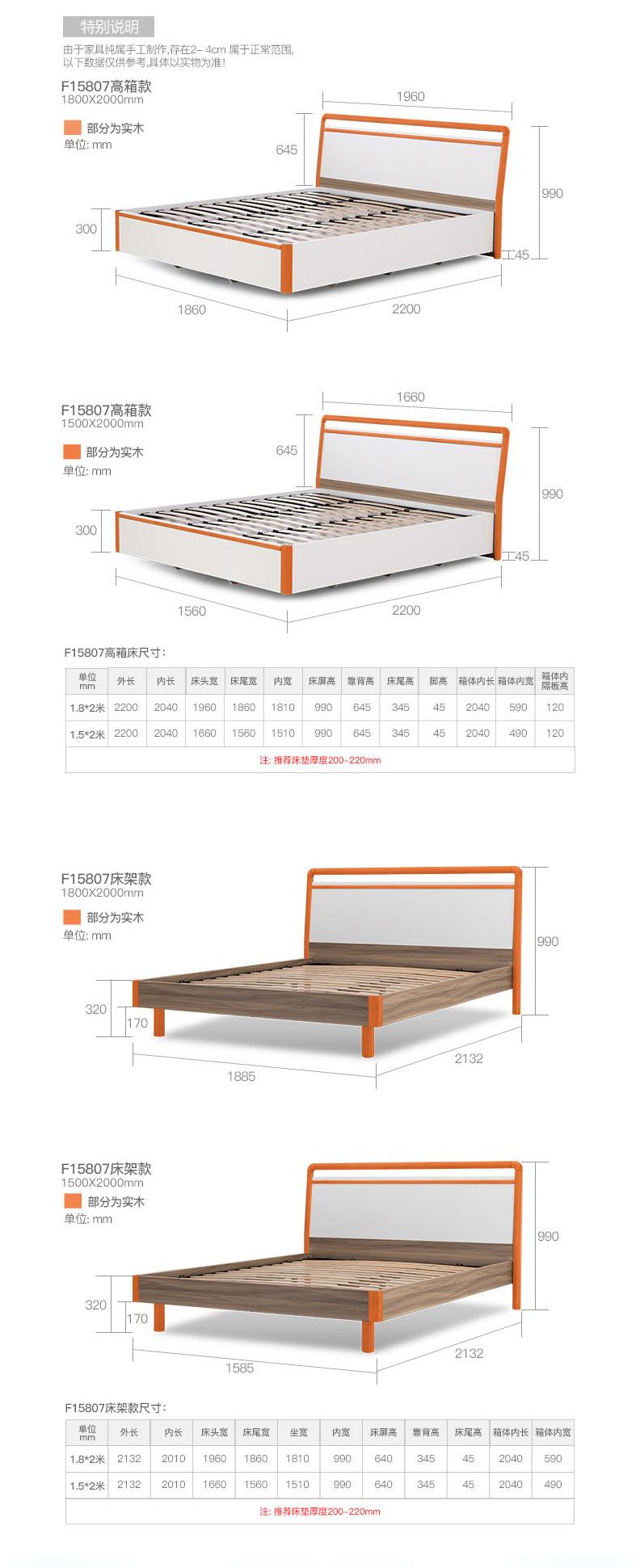 联邦家具-北欧风格软靠实木床1_09.jpg