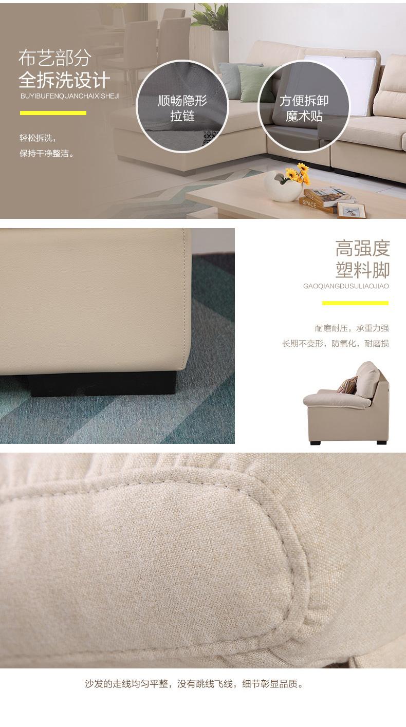 全友家居-现代布艺转角沙发组合102217_06.jpg