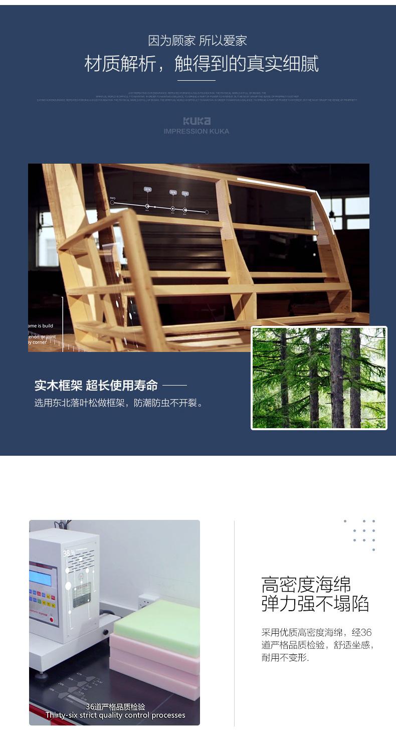 顾家-简约美式可拆洗布艺沙发2030_13.jpg