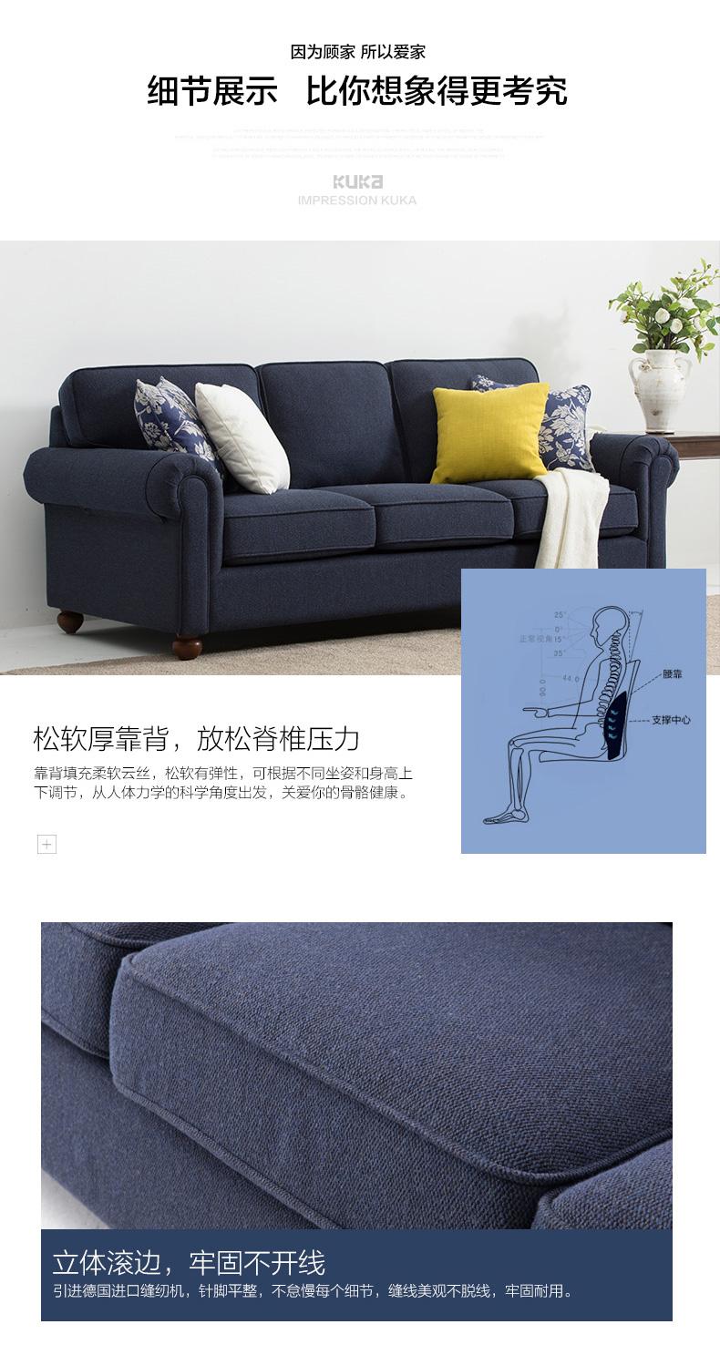 顾家-简约美式可拆洗布艺沙发2030_07.jpg