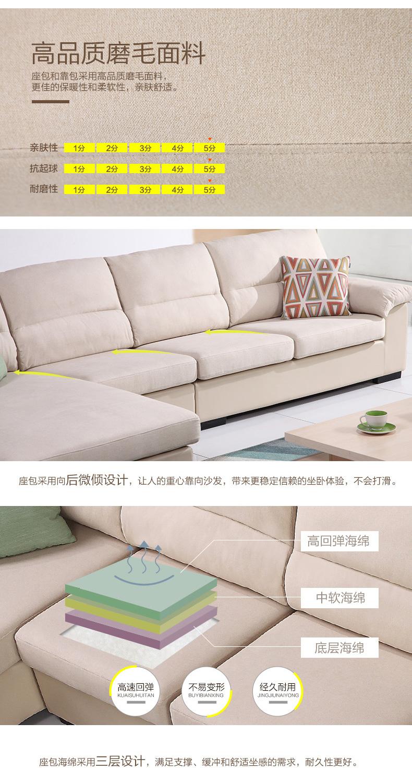 全友家居-现代布艺转角沙发组合102217_04.jpg