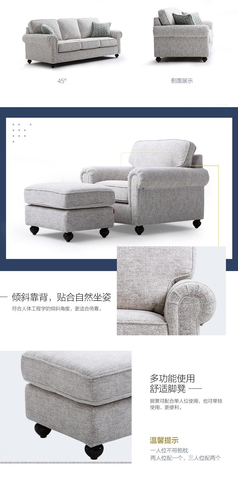 顾家-简约美式可拆洗布艺沙发2030_11.jpg