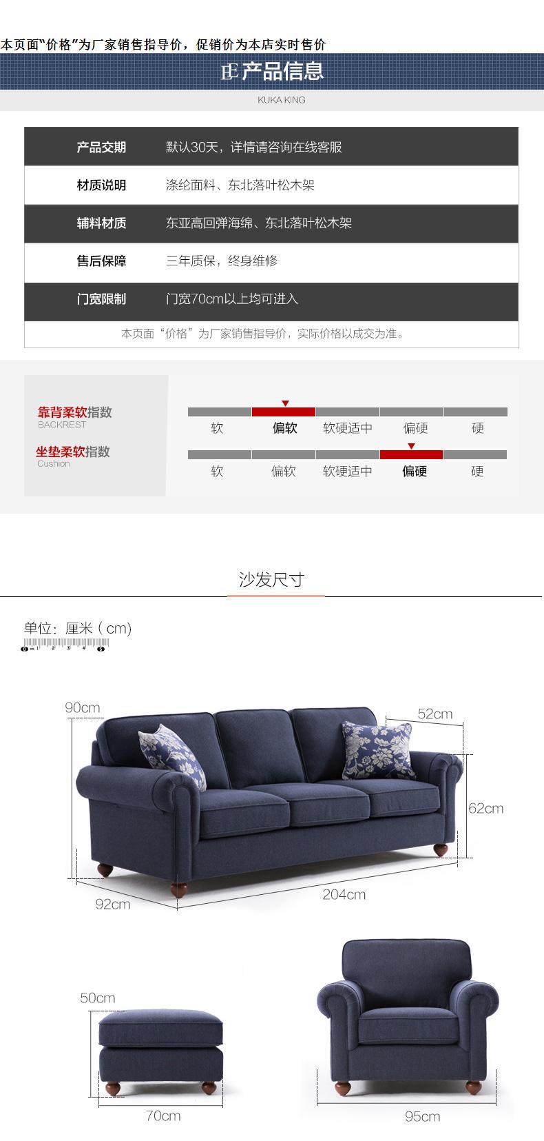顾家-简约美式可拆洗布艺沙发2030_09.jpg