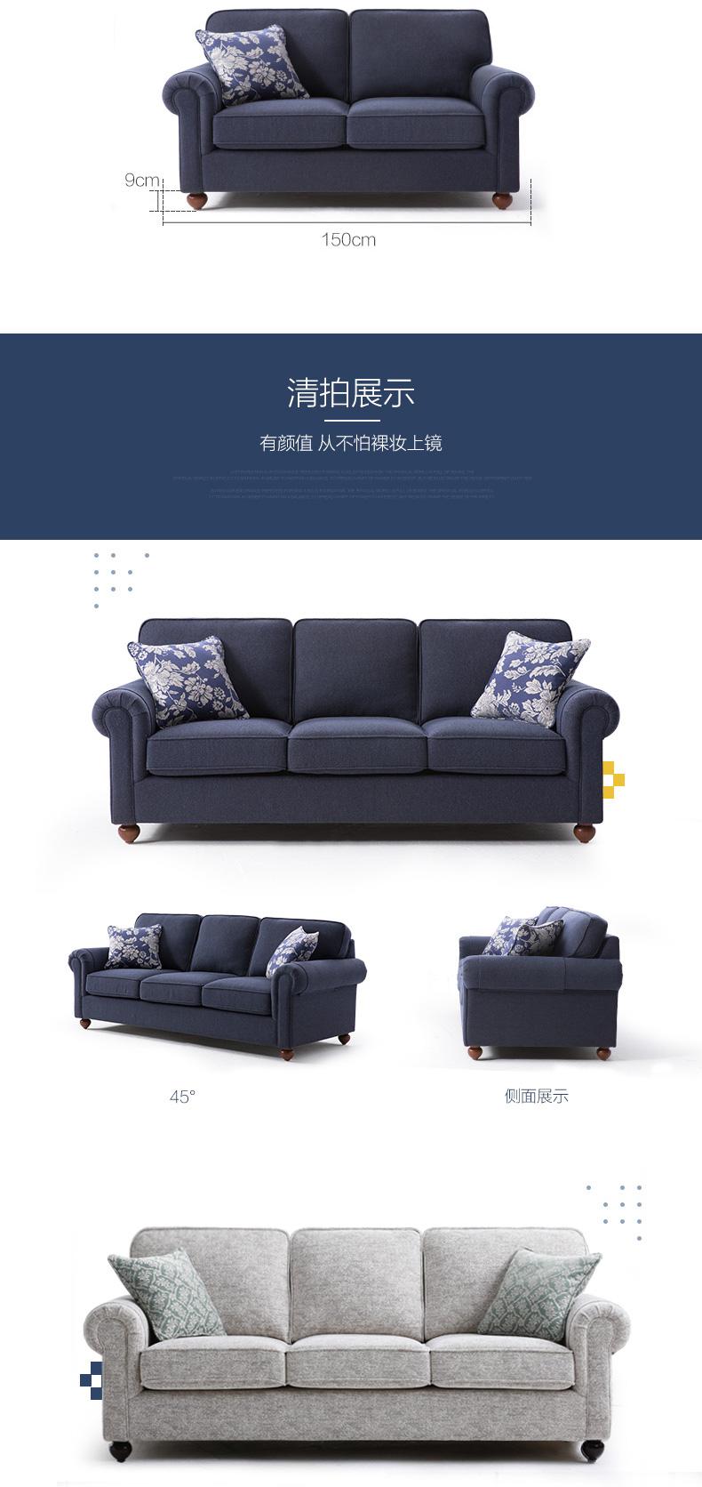 顾家-简约美式可拆洗布艺沙发2030_10.jpg