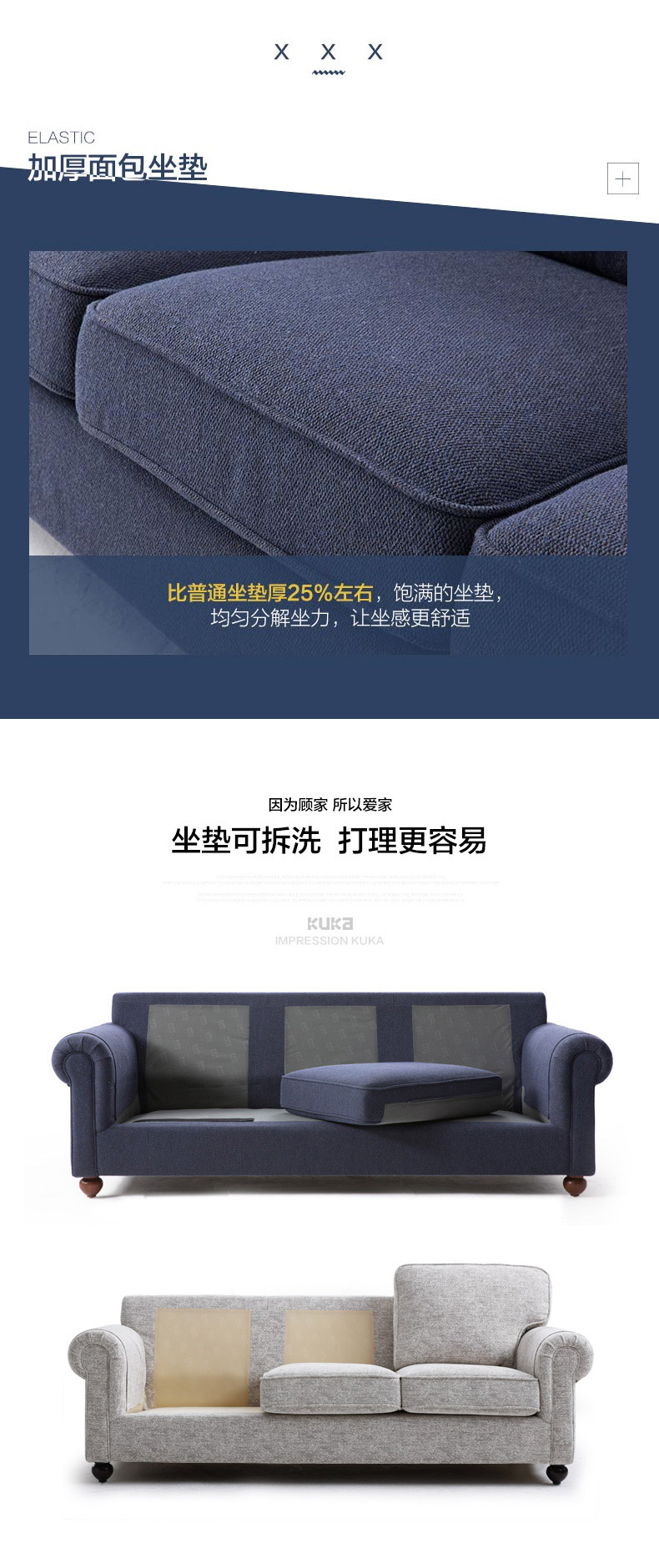 顾家-简约美式可拆洗布艺沙发2030_05.jpg
