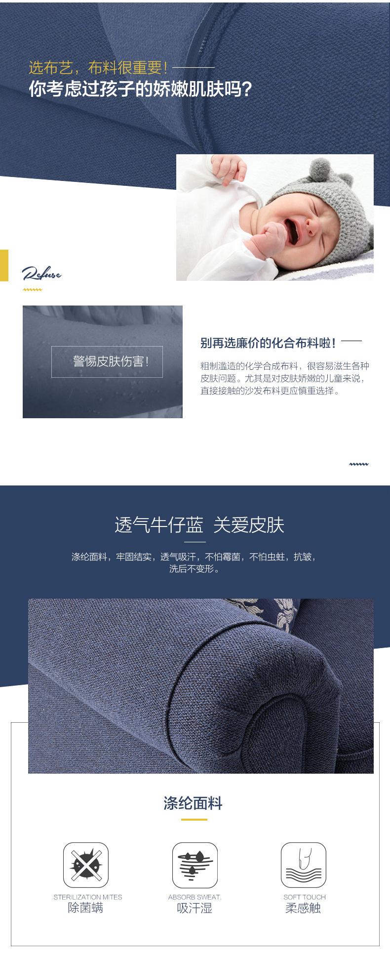 顾家-简约美式可拆洗布艺沙发2030_04.jpg