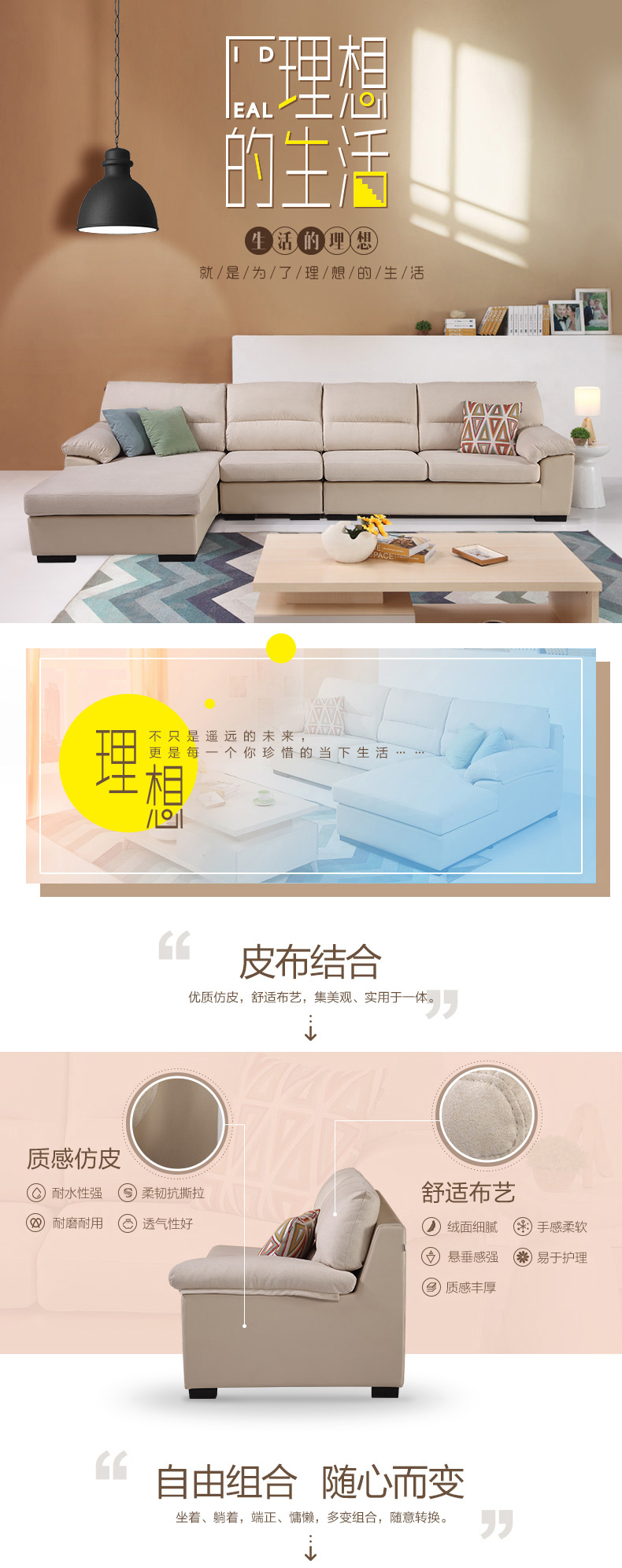 全友家居-现代布艺转角沙发组合102217_01.jpg
