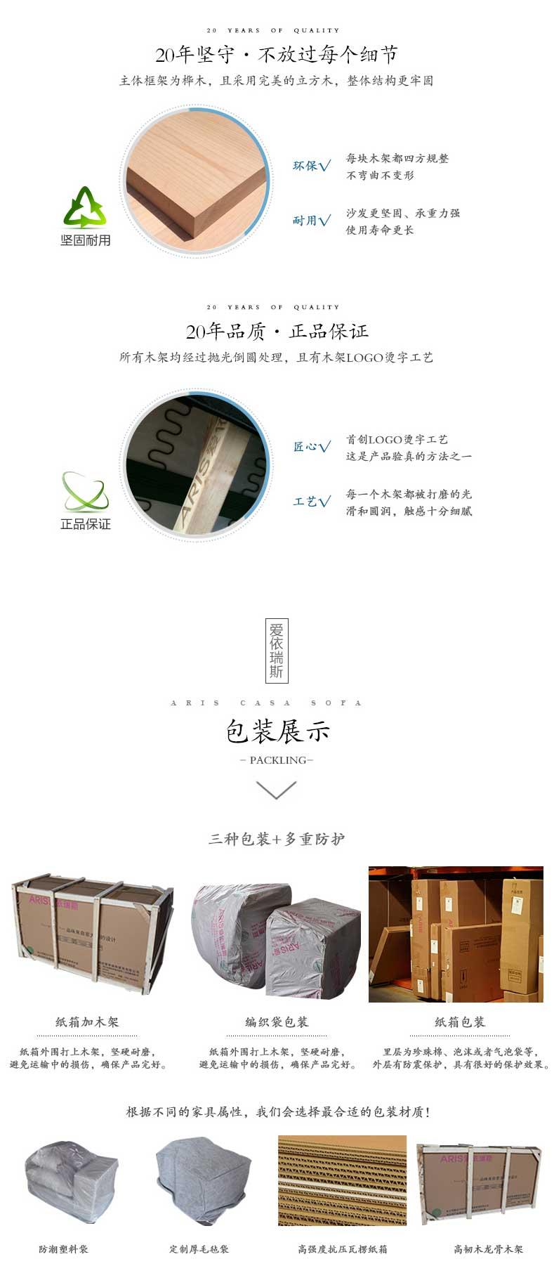 爱依瑞斯-客厅布艺沙发组合-WFS-36亨利L型_09.jpg