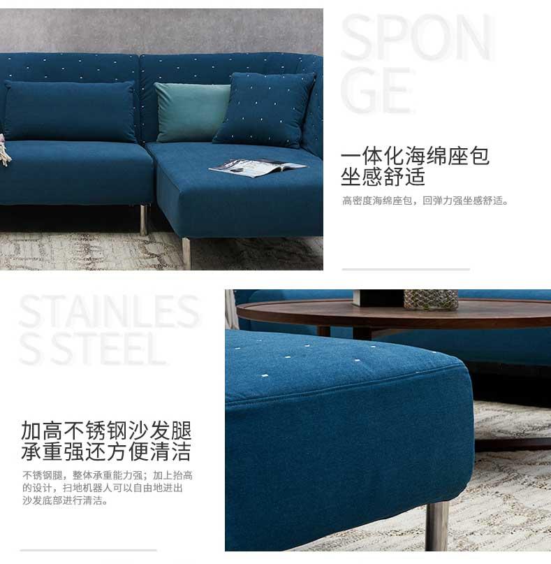 爱依瑞斯-客厅布艺沙发组合-WFS-36亨利L型_06.jpg