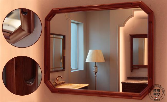 镜子.jpg
