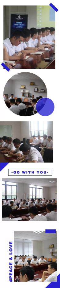 热烈祝贺北疆硅藻泥第三季度营销会议成功召开!771.png