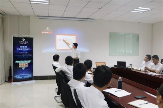 热烈祝贺北疆硅藻泥第三季度营销会议成功召开!519.png