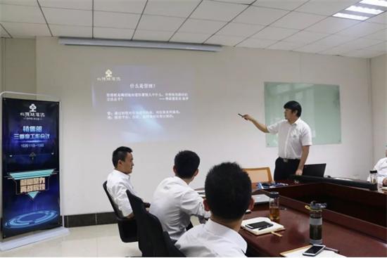 热烈祝贺北疆硅藻泥第三季度营销会议成功召开!413.png