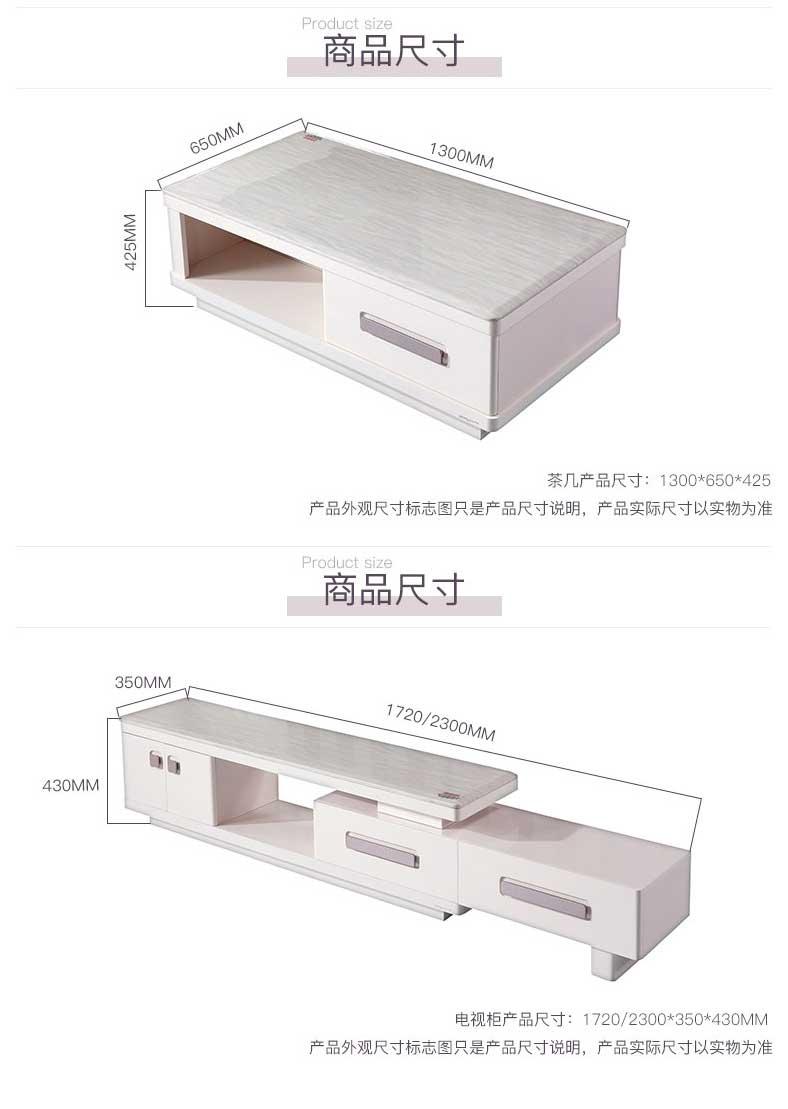 全友家私-茶几电视柜组合36111_10.jpg