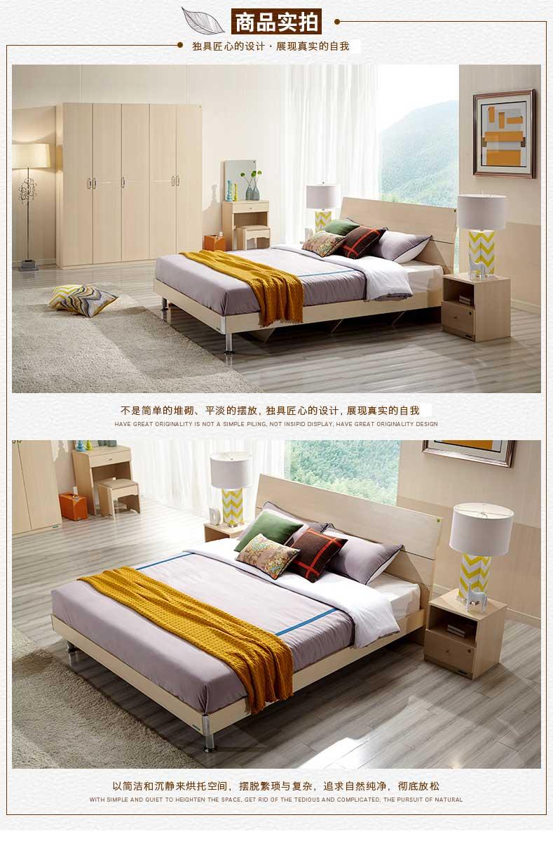 全友家私-现代简约卧室板式双人床1_01.jpg