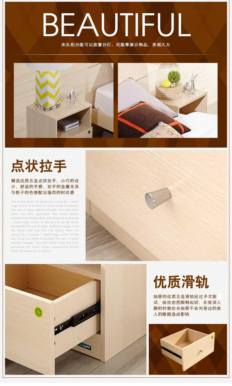 全友家私-现代简约卧室板式双人床1_05.jpg