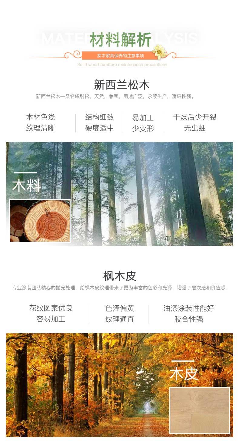 美克美家-新鸢尾乡旅法国田园实木书桌_06.jpg
