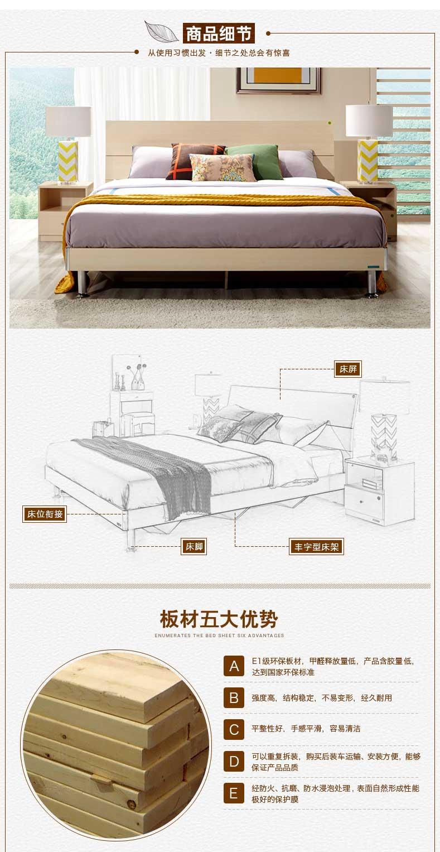全友家私-现代简约卧室板式双人床1_02.jpg
