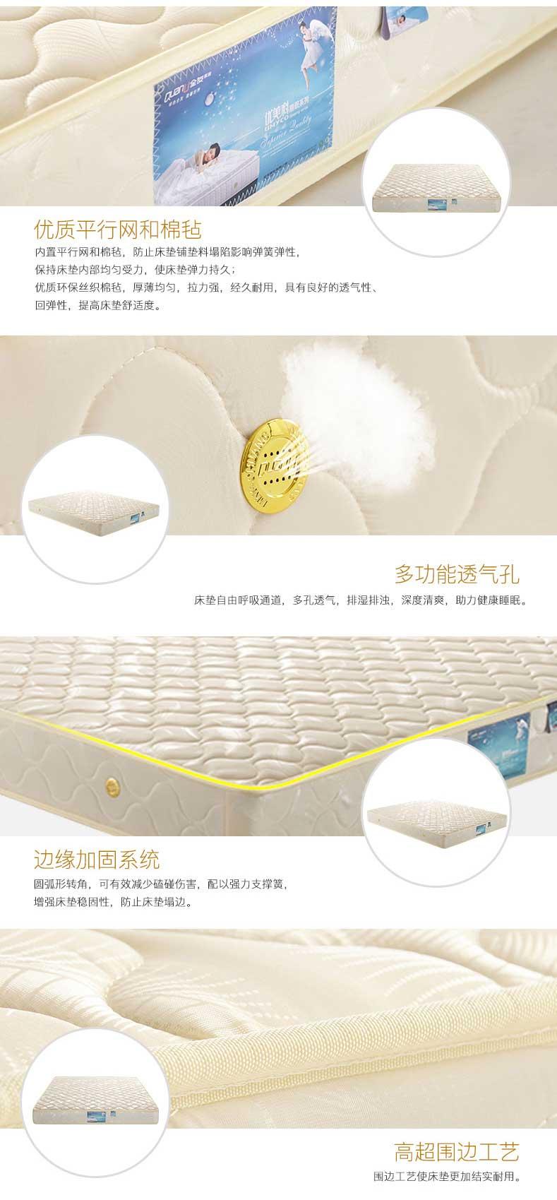 全友家私-现代简约卧室板式双人床1_12.jpg