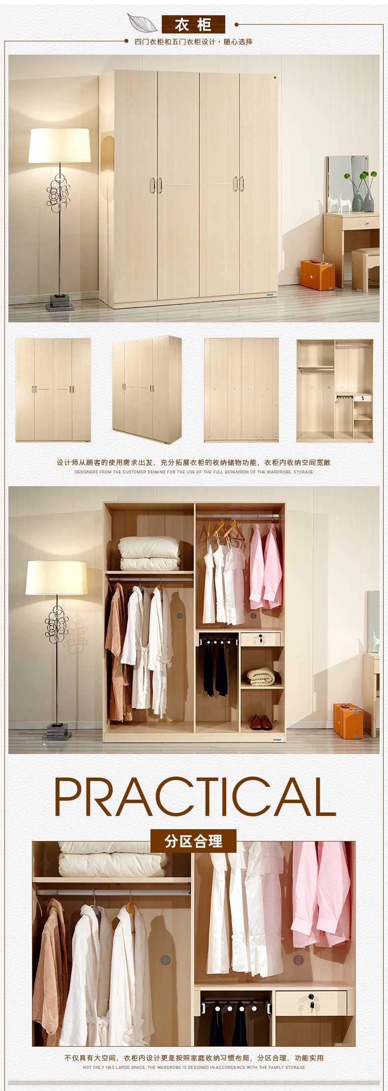 全友家私-现代简约卧室板式双人床1_06.jpg