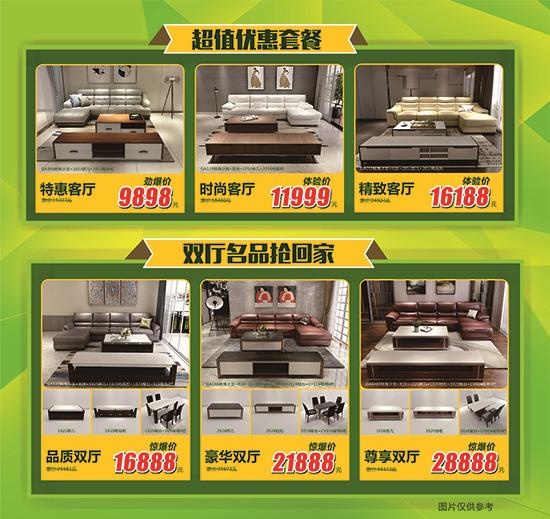 h550w519-5a02ca64eaf68_副本.jpg