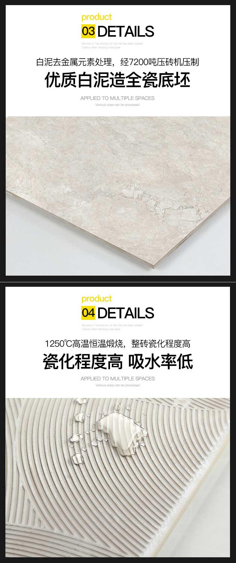 亚细亚瓷砖-客厅全抛釉地砖-凯撒灰_09.jpg