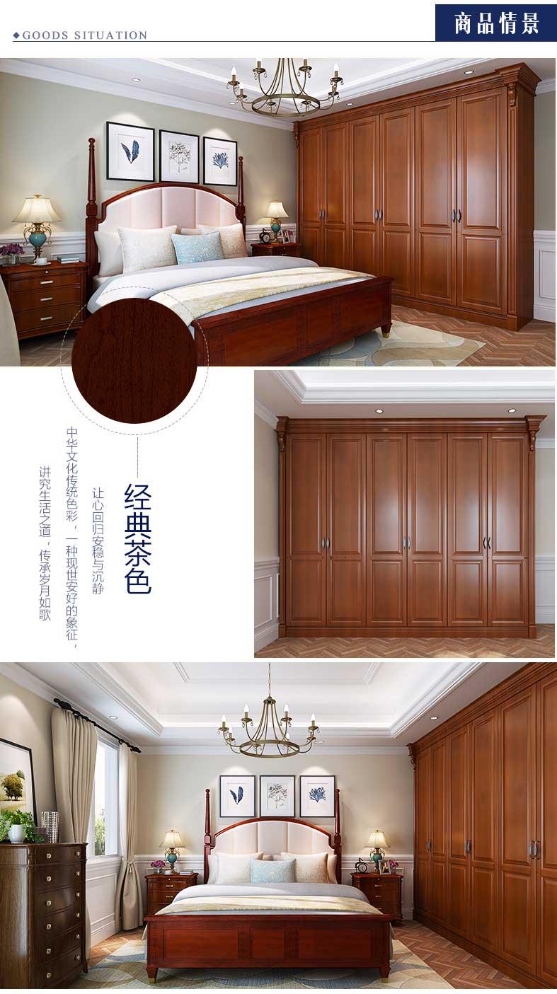 玛格-定制整体衣柜YC20005_04.jpg