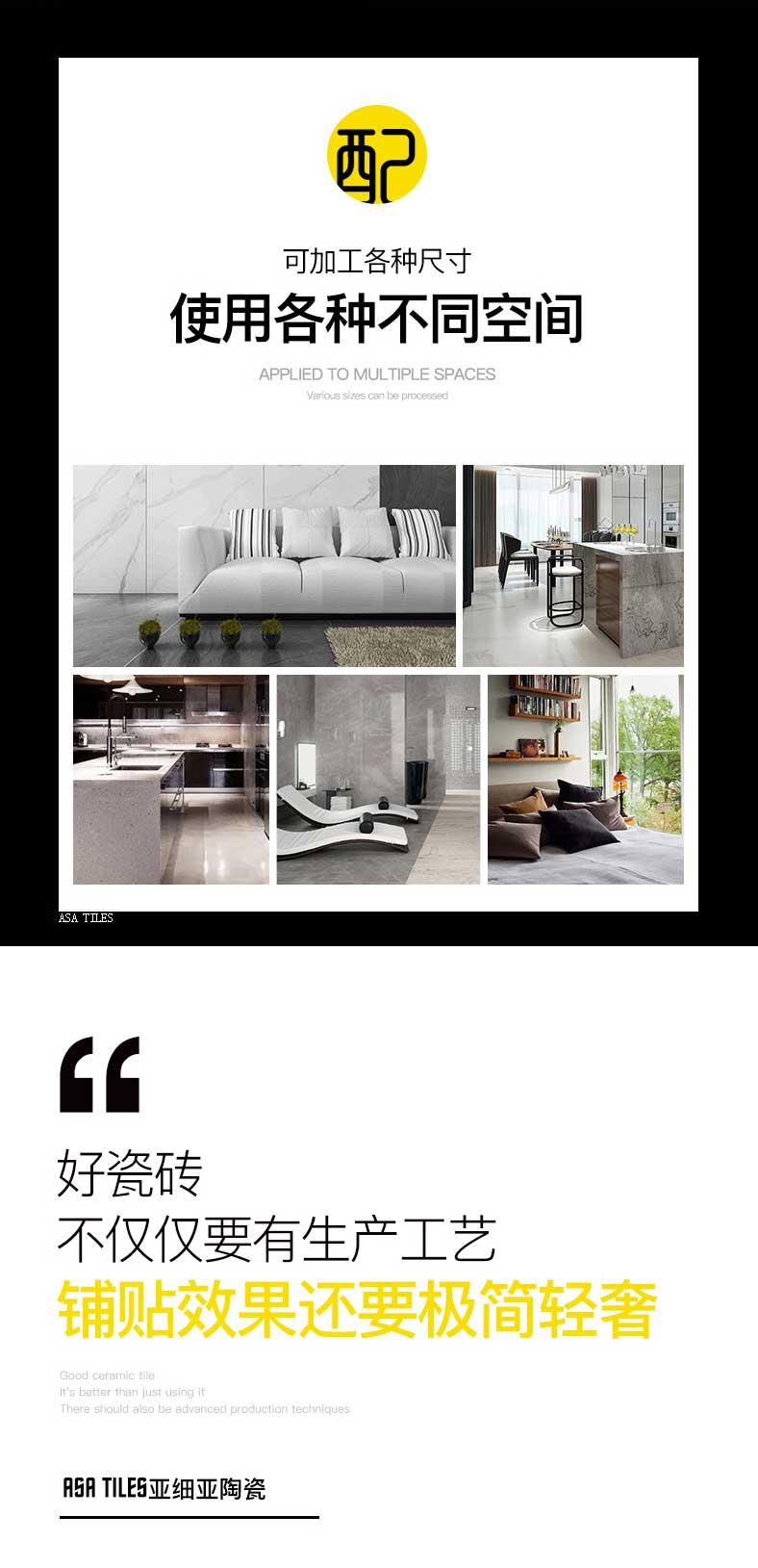 亚细亚瓷砖-客厅防滑地砖-经典莎安娜_04.jpg