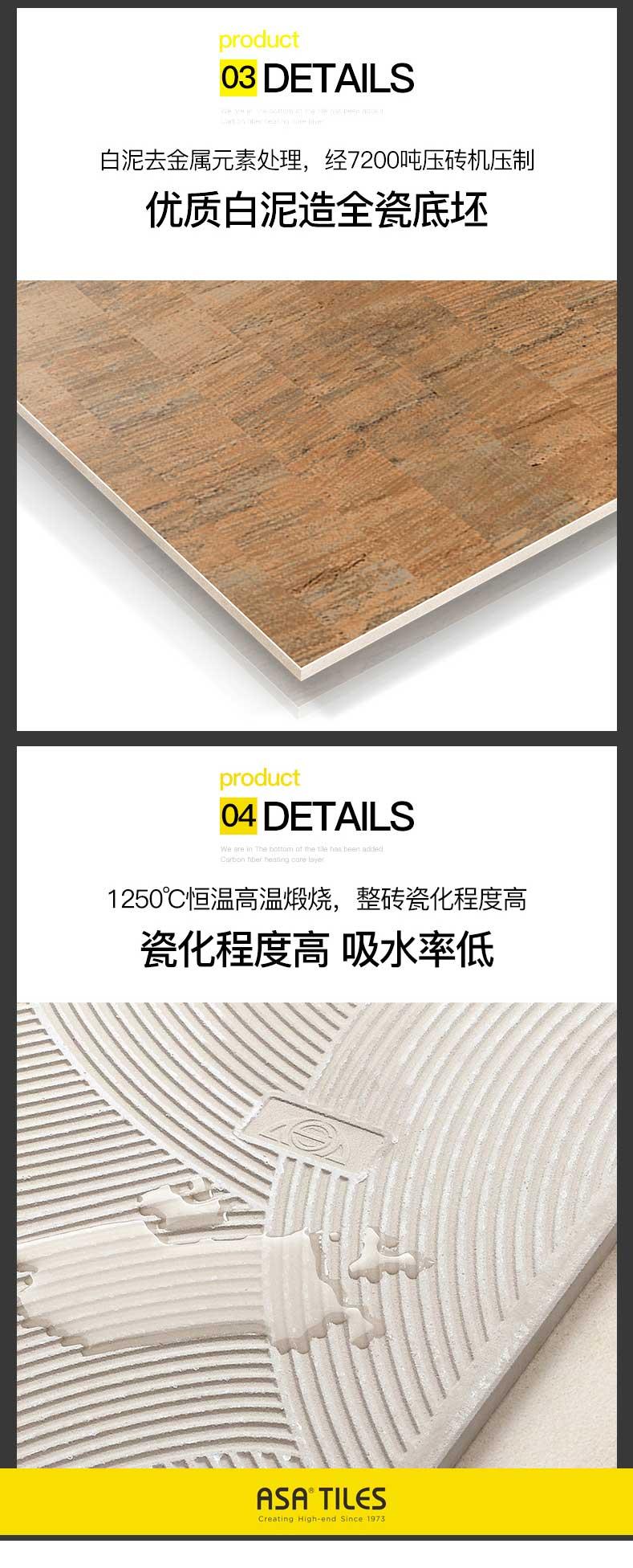 亚细亚瓷砖-仿古砖拉丝木600x600_06.jpg