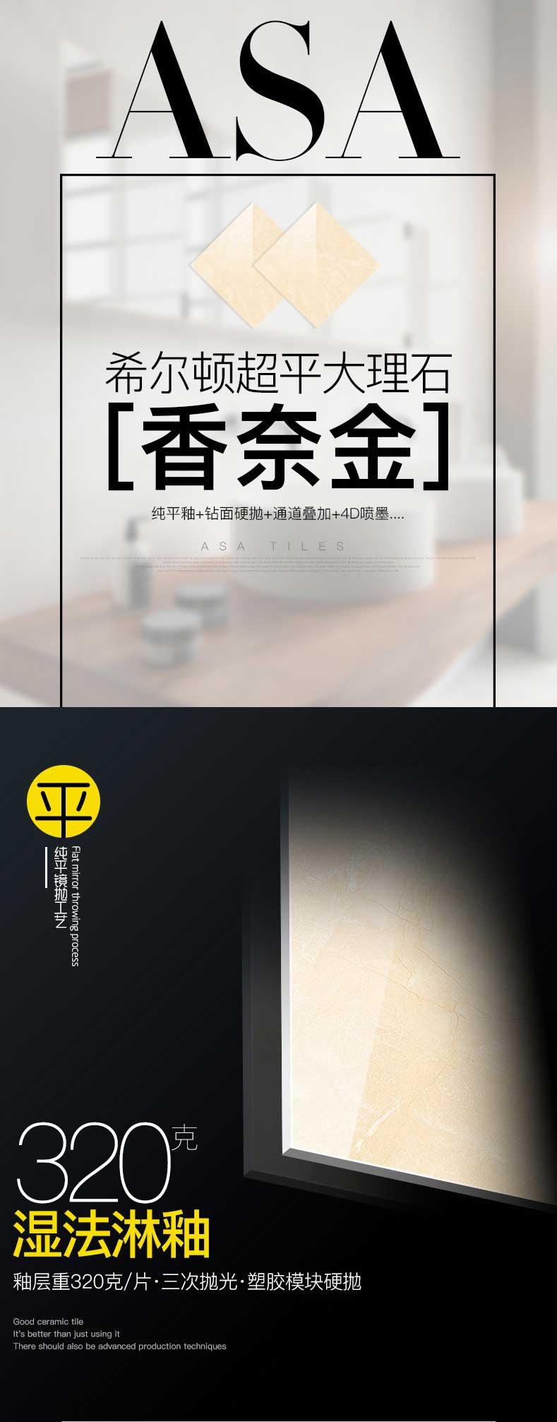 �����瓷◆�u-客�d防滑地�u�u香奈金-AH80062_01.jpg