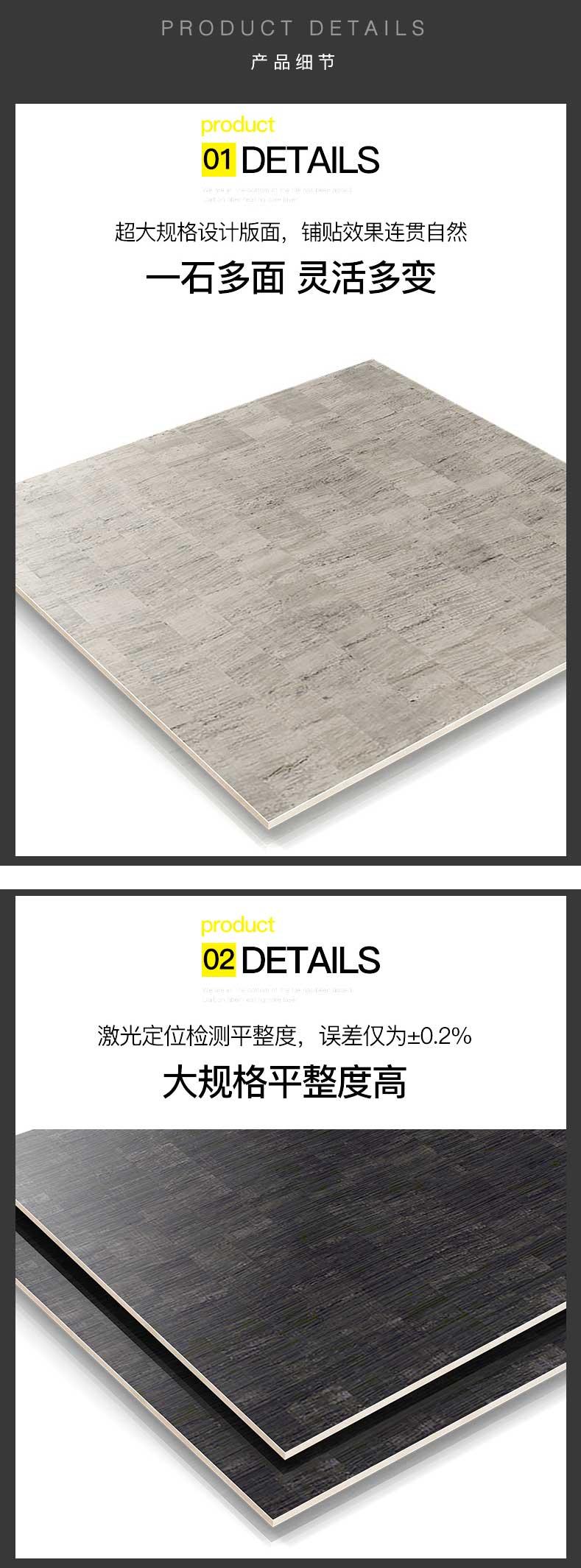 亚细亚瓷砖-仿古砖拉丝木600x600_05.jpg