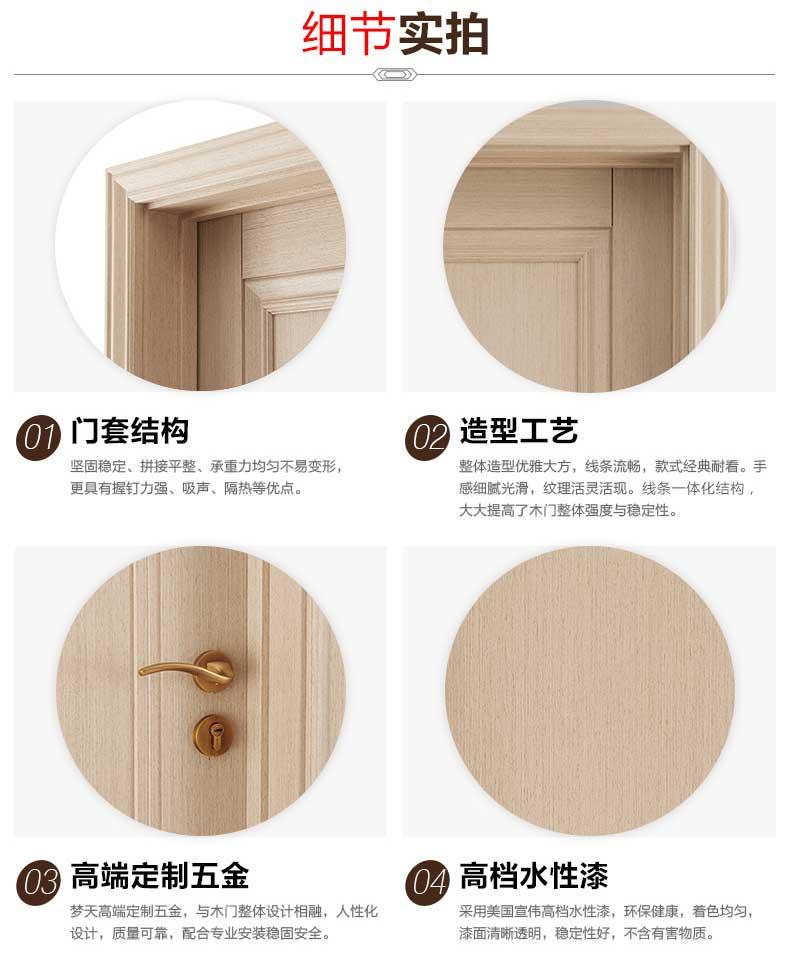梦天木门-新品轻奢定制卧室门#4Z11银梨_03.jpg