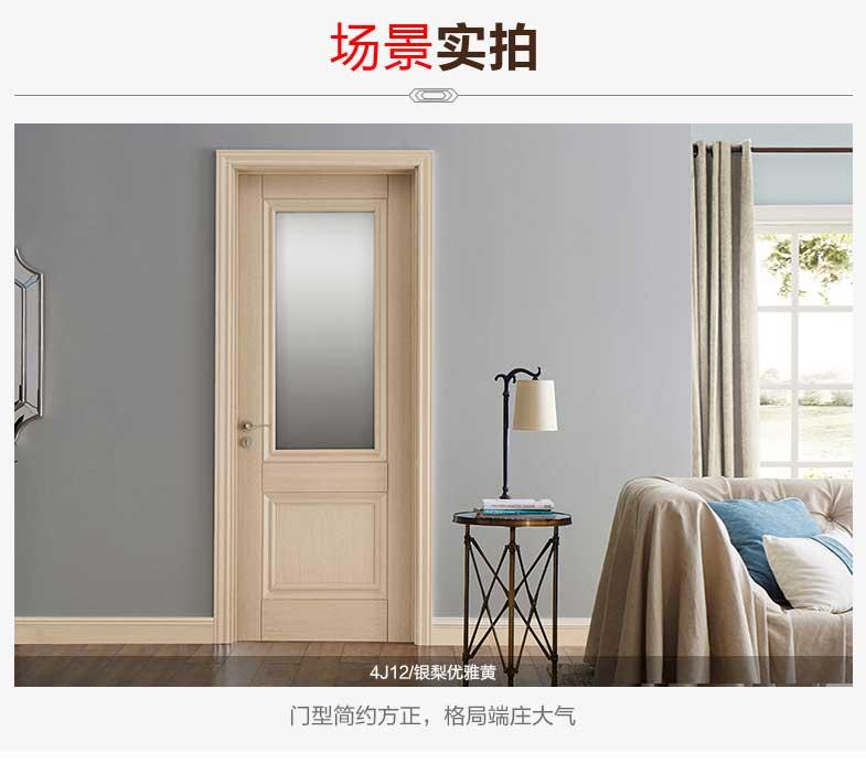 梦天木门-轻奢定制玻璃门-#4J12银梨_01.jpg