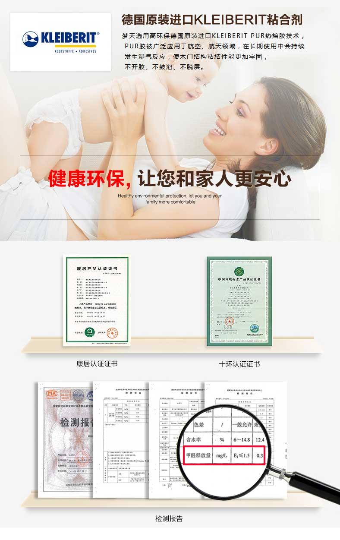 梦天木门-特权订金-时尚简欧室内门4F11_07.jpg