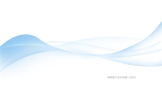 来斯奥集成顶墙十大品牌1.jpg