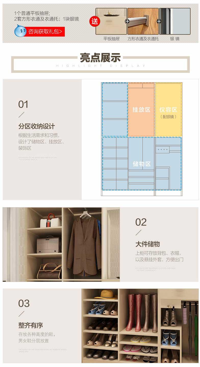 索菲亞-現代簡約鞋柜_03.jpg