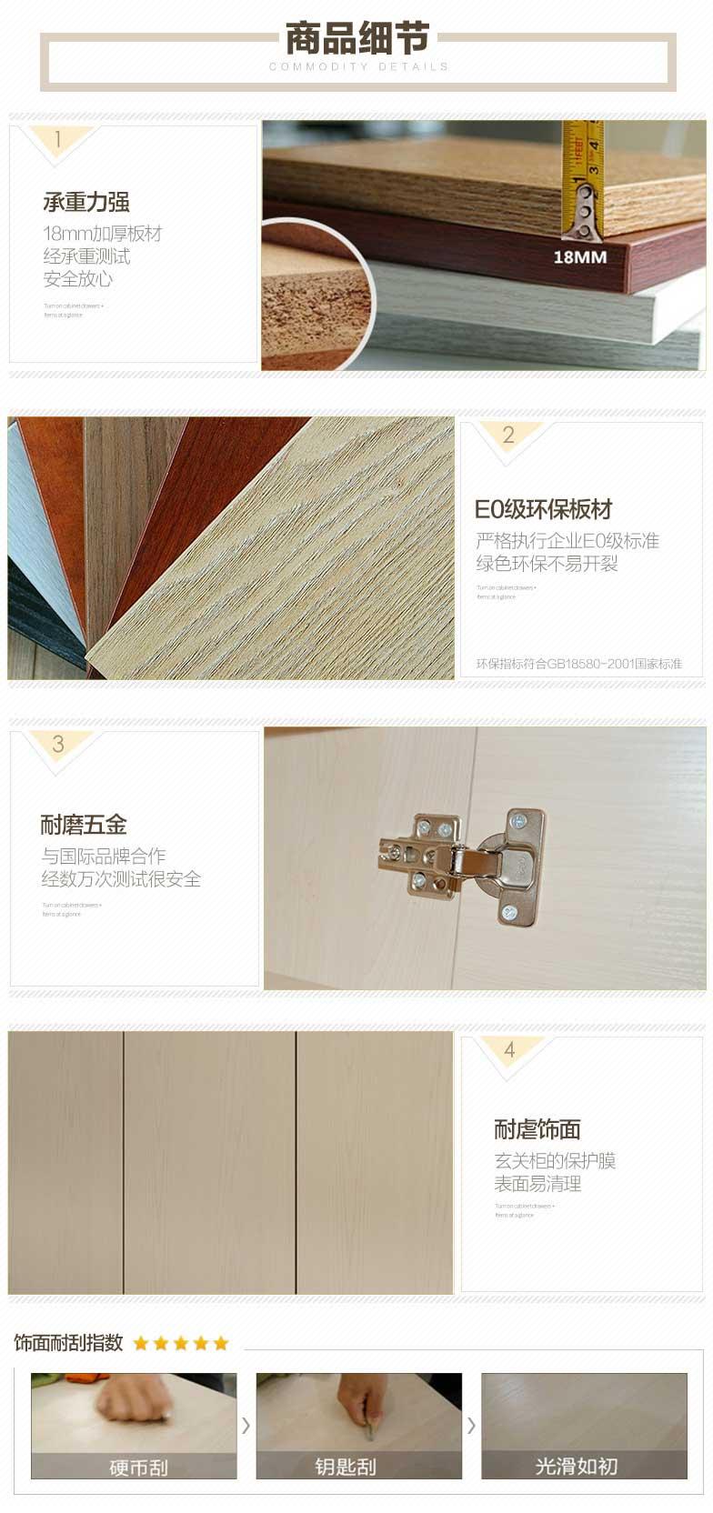 索菲亞-現代簡約鞋柜_06.jpg