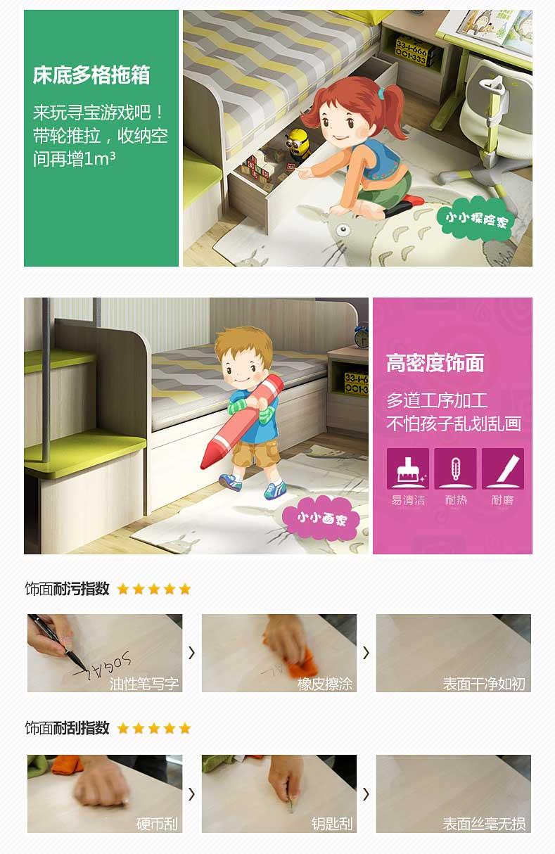 索菲亞-康純板-上下床梯柜設計_08.jpg
