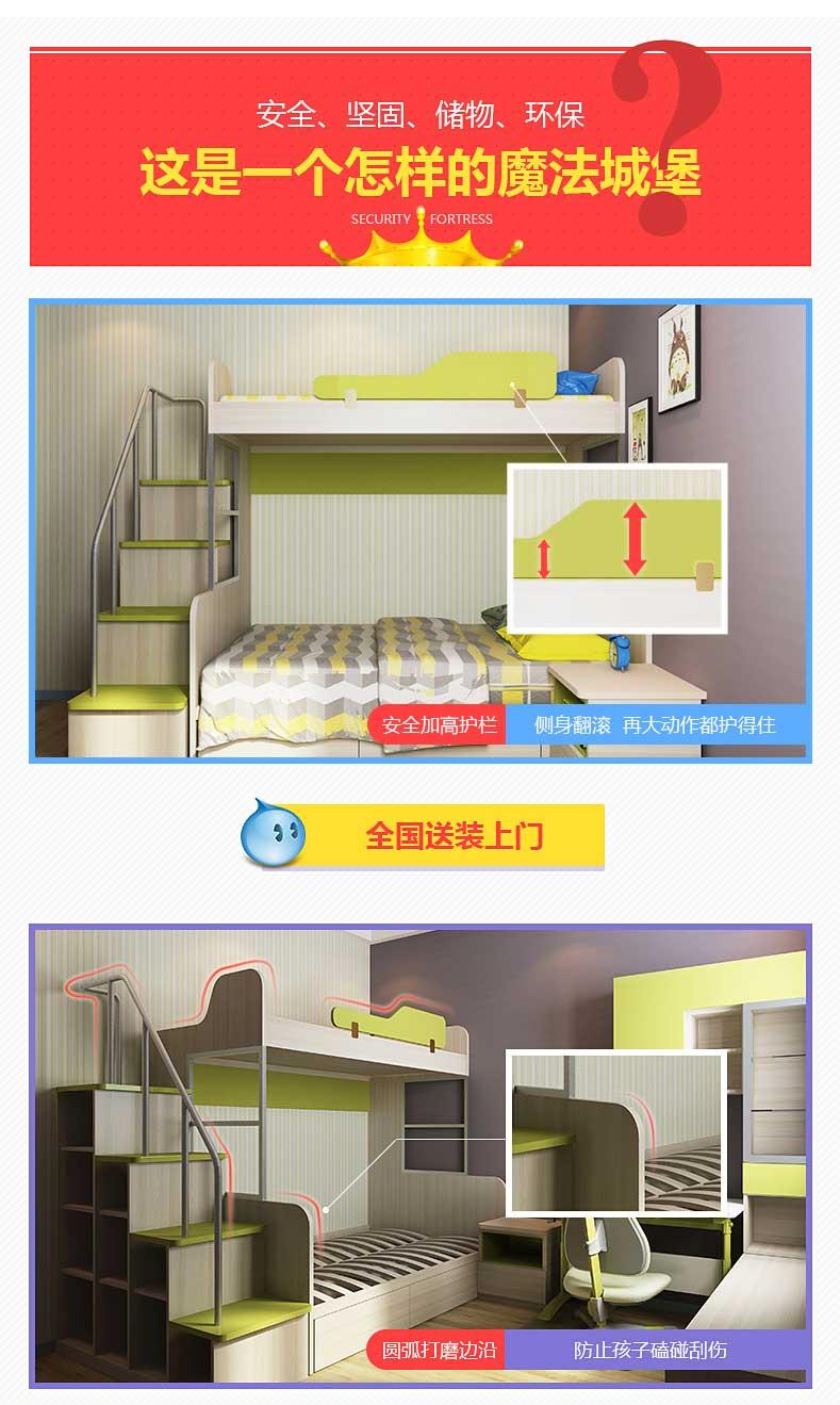 索菲亞-康純板-上下床梯柜設計_05.jpg