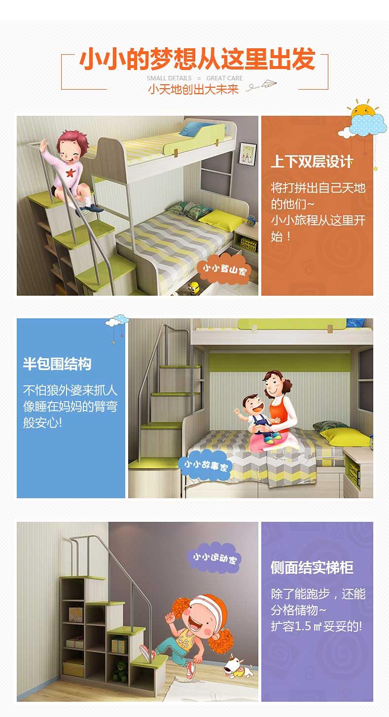 索菲亞-康純板-上下床梯柜設計_07.jpg