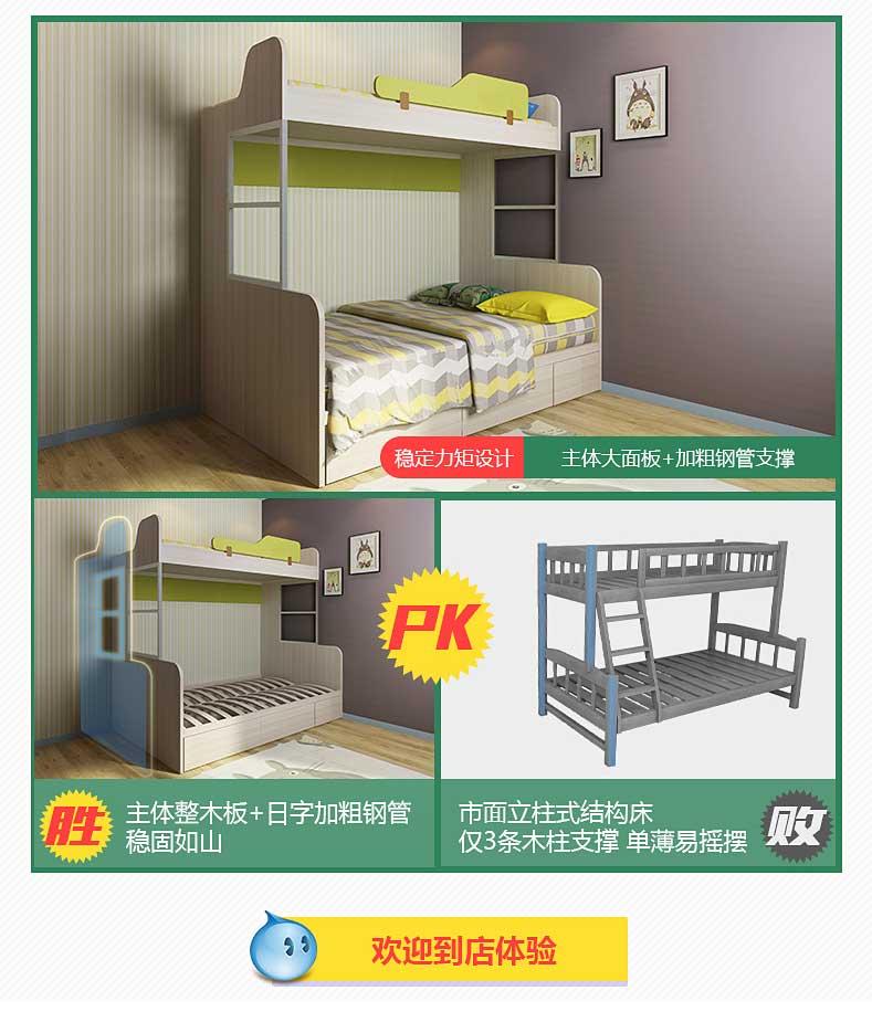 索菲亞-康純板-上下床梯柜設計_06.jpg