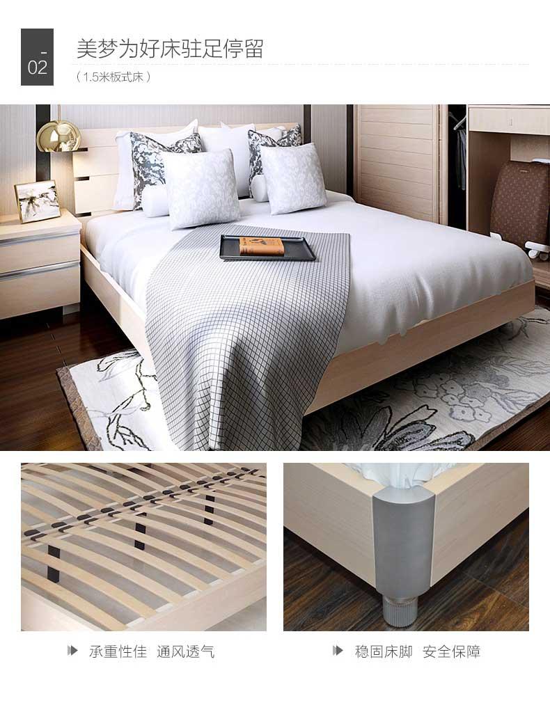 索菲亞-臥室家具三件套-整體衣柜定制_07.jpg