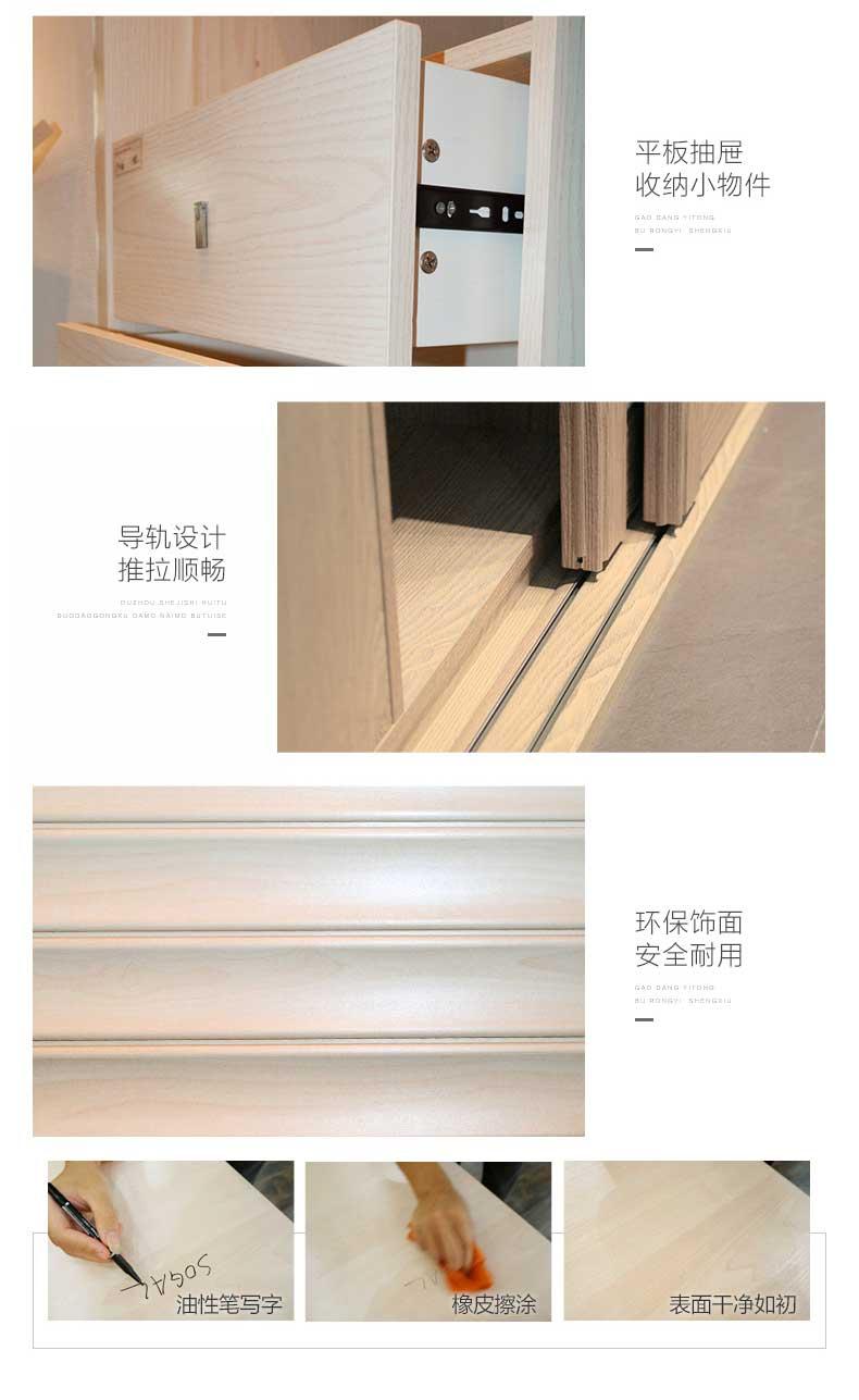 索菲亞-臥室家具三件套-整體衣柜定制_06.jpg