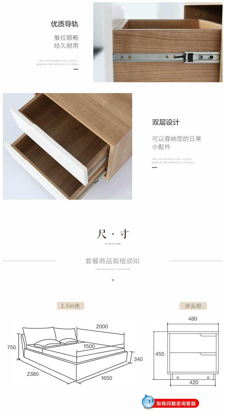 索菲亞-時尚北歐婚房套餐定制_07.jpg