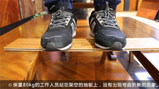 体重80kg的工作人员站在架空的地板上,没有出现弯曲、折断的现象.jpg