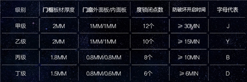 1510046646(1).png