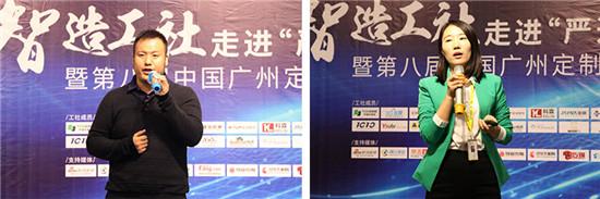 """21.""""严选100""""市场总监黄唯(左)、商场经理易双(右)(组图).jpg"""