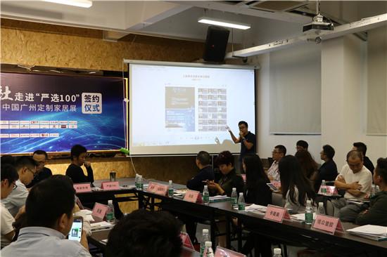 6.博骏代表陈灶标发布平台运营计划.JPG